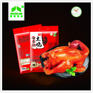 Amin Qingzhen Red Clay Chicken