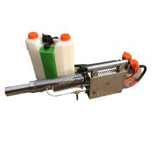 Tragbare Mini Fogger Sprühmaschine für Mücken