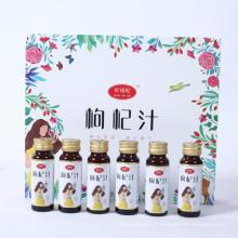 Chá da saúde do suco orgânico das bagas do goji da caixa 25kg