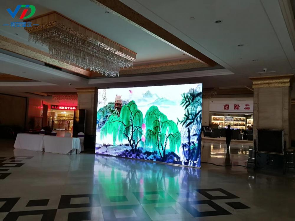 Ph4 81 Led Display