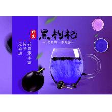 Fruits noirs Wolfberry secs, Goji Berry chinois chinois, Médecine chinoise