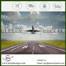 taxas do agente de transporte de frete aéreo para a Rússia (SVO MSQ DME SVX VVO MOW) de Guangdong