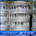 1.5mx2m Hot Dipped Galvanized Cattle Fence for Sale