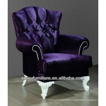 High class lough chair in purple XYD430
