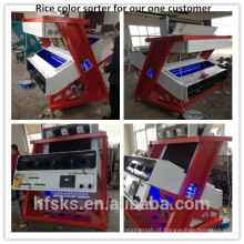 Classificador de cores ccd para arroz de jasmim tailandês / arroz india arroz ccd classificador de cor