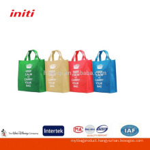 2016 Factory Sale Quality folded nonwoven shopping bags for Shopping