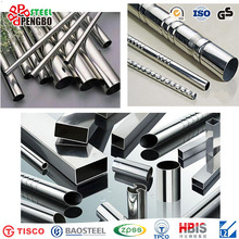 Stainless Steel Seamless Pipe (square, rectangular)