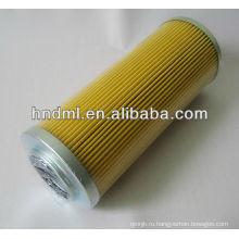 Замена для фильтрующего элемента гидравлического масла MP FILTRI, фильтрующий элемент MPF7501P10NP, гидравлический контур PQF