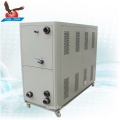 20HP Water Cooled Chiller Cooling Unit
