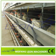 Leon series poultry cage chicken cage battery cage for chicken