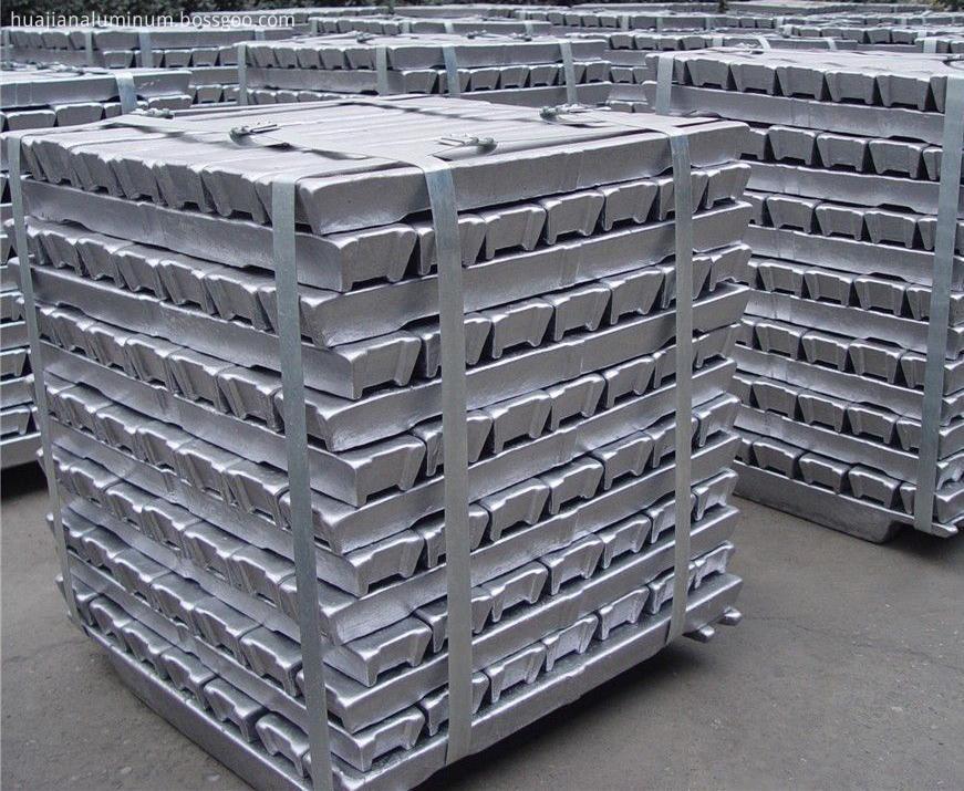 high quality material-aluminium ingots
