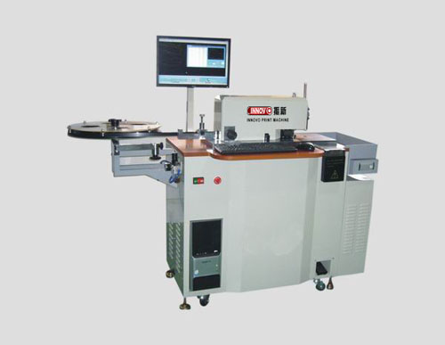 ZXW-1500-Updated-version-automatic-Ruler-Bending-machine