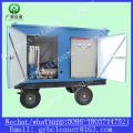 Дизельный двигатель высокого давления, очистка оборудования промышленных труб, машина для очистки