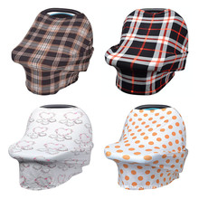 best fabric baby nursing cover in maternity cover