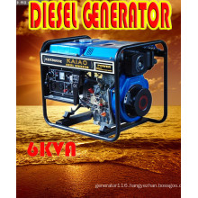 6kVA/5.5kw Open Type Diesel Power Generator
