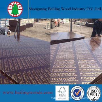 Concrete Shuttering Formwork Logo Film Faced Plywood