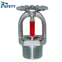Tuyau flexible d'arroseur de feu / arroseur de sécurité d'incendie / tête de gicleur de feu