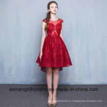 Женщины Бургундия Сексуальная Scoop Шеи Кружева Вечерние Платья Выпускного Вечера