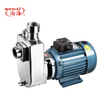 Stainless steel self priming pump centrifugal pump
