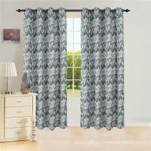 Nuevo estilo de moda hermosa cortina terminada