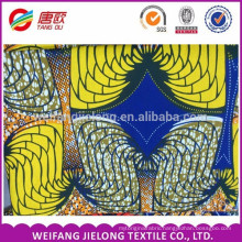 wholesale african wax print fabric with beautiful design for women dress