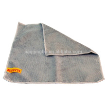 lens cleaning cloth with keychain