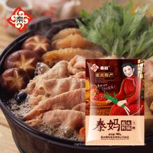 2016 SANXIAN No picante Shrimp pot mariscos hot pot olla caliente plato de QS