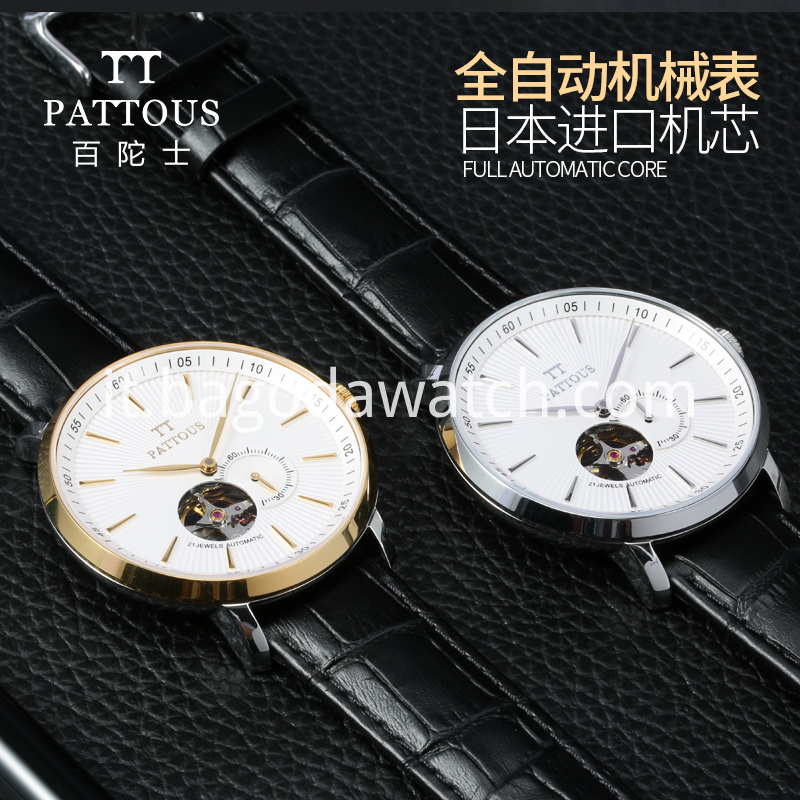 Stainless Steel Mechanical Watches