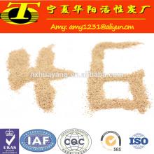 Powder walnut shell for oil drilling water treatment