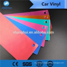China Manufacturer produce the change the car colour wraps vinyl