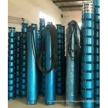 Multilevel submersible drainage electric pump