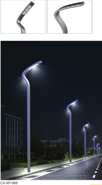 Linear Modular LED Street Lamps