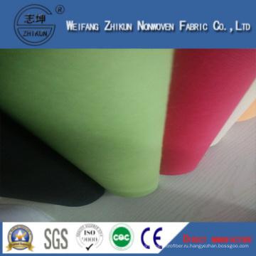 Полипропилен спанбонд нетканые ткани сумки (красочные)