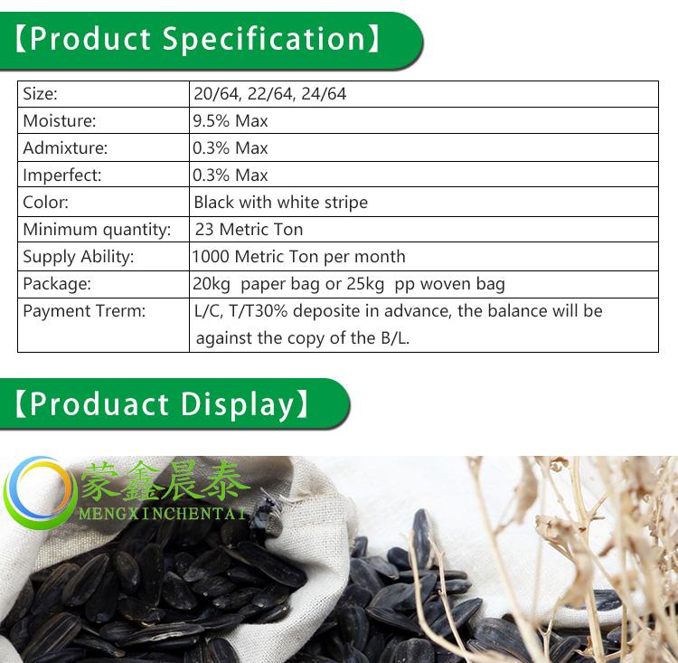 black seeds-1