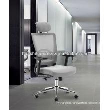 X1-02A-MF modern mesh office chair with headrest