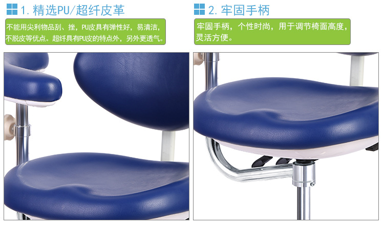 Mingtai Y5 medical chair