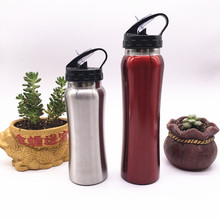 500ml One Wood Stainless Steel Sport Water Sipper