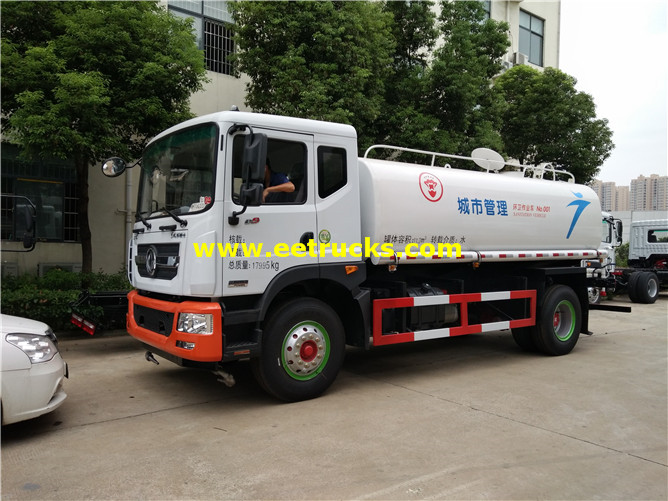 4000 Gallons 190hp Light Water Tank Trucks
