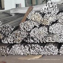 Barre ronde en aluminium 2007 avec certificat SGS