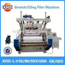 Машина для производства стрейч-пленки с высокой прочностью на растяжение