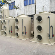 Gas Purification spray Washing Tower