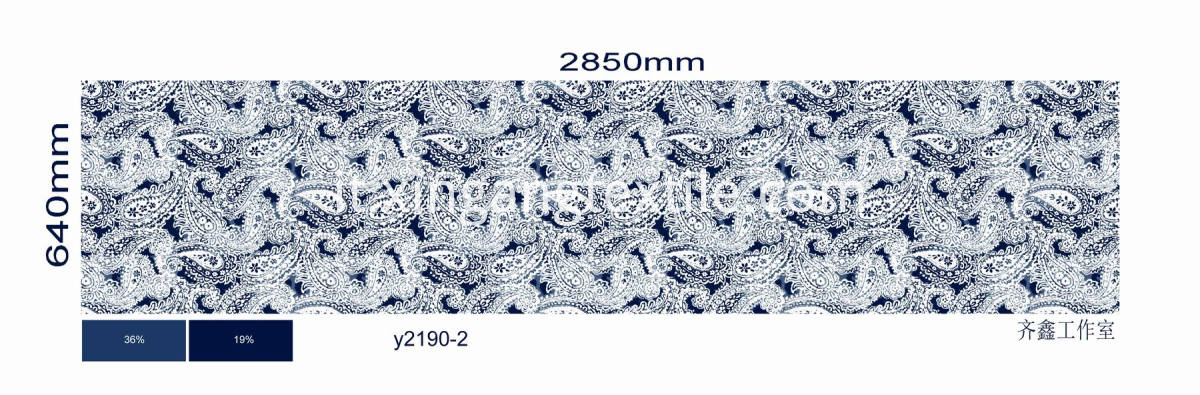 XINGANG BEDDING FABRIC (47)