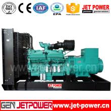160kw 200kVA Diesel Generator Powered by Doosan Engine
