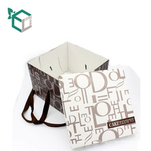 food grade Custom cheap wholesale paper cardboard cakebox with handle