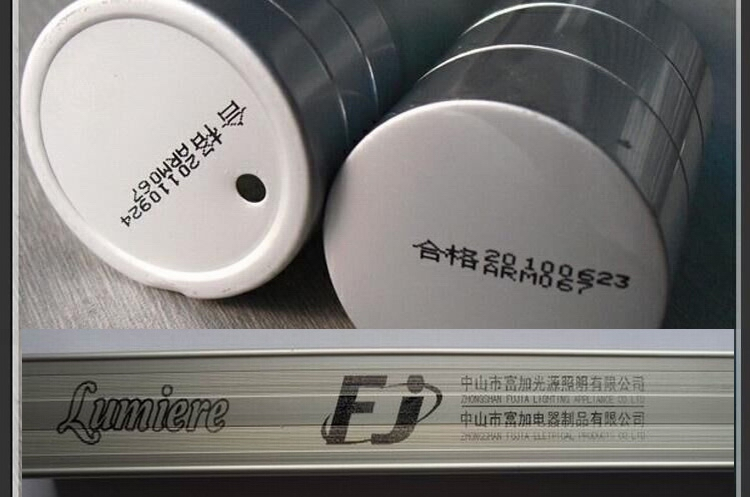 HAE-530Code Date Printer samples
