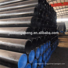 hot rolled ASTM A153/A210 mild carbon seamless steel pipe ms pipe 5~12 meter pipe