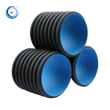 2.5 inch high density corrugated hard drainge polyethylene hdpe  pipe