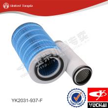 YK2031-937-F original Yuchai air filter for YC4D engine