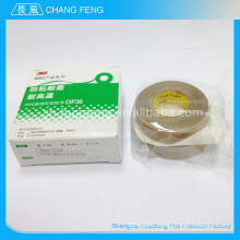 2015 Hot sale electrical insulation high voltage high temperature ptfe coated adhesive tape