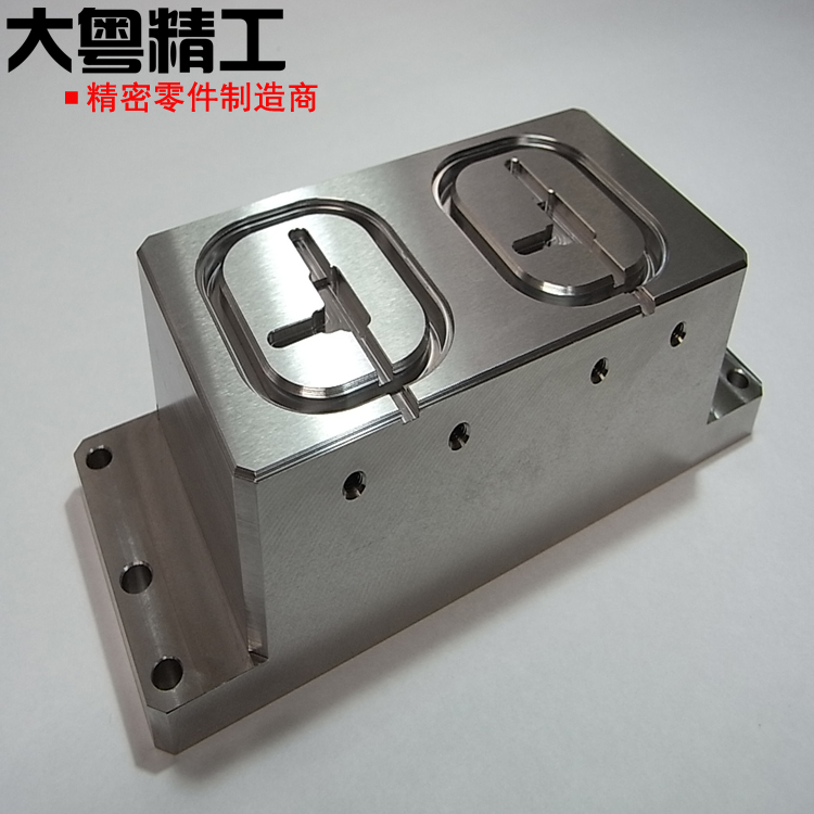 Mold Core Plate